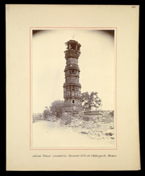 Jaina tower erected in Samvat 952, at Chitorgarh, Mewar State